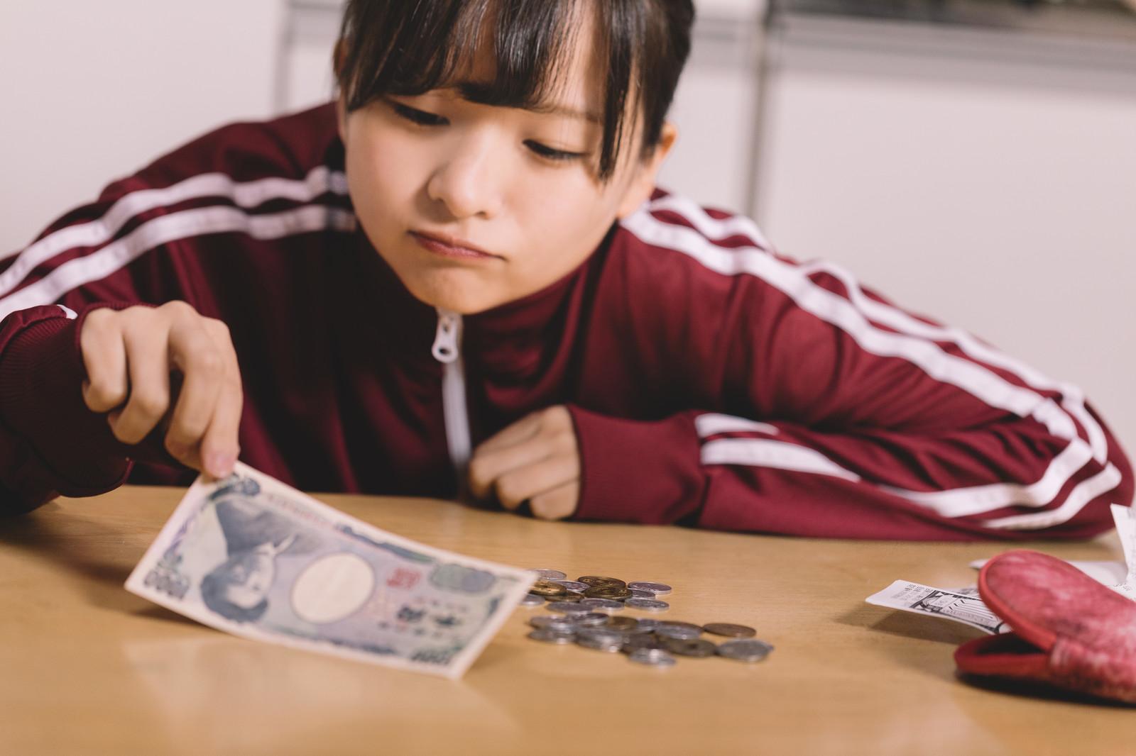 お金がないときはどうすればいい?高額副業を初めてお金を稼ぐべし!
